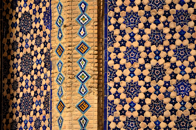 Ingresso in Uzbekistan: Dittatura e Radiazioni