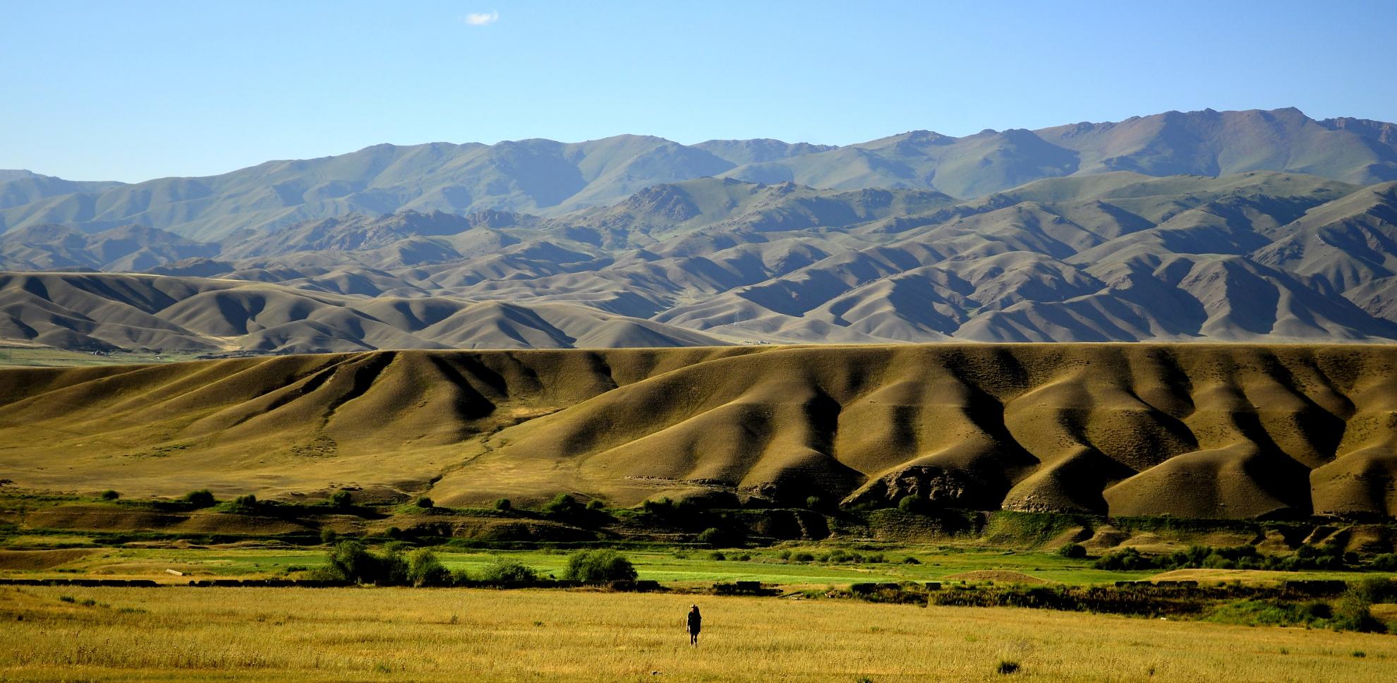 headerkyrgyzstan