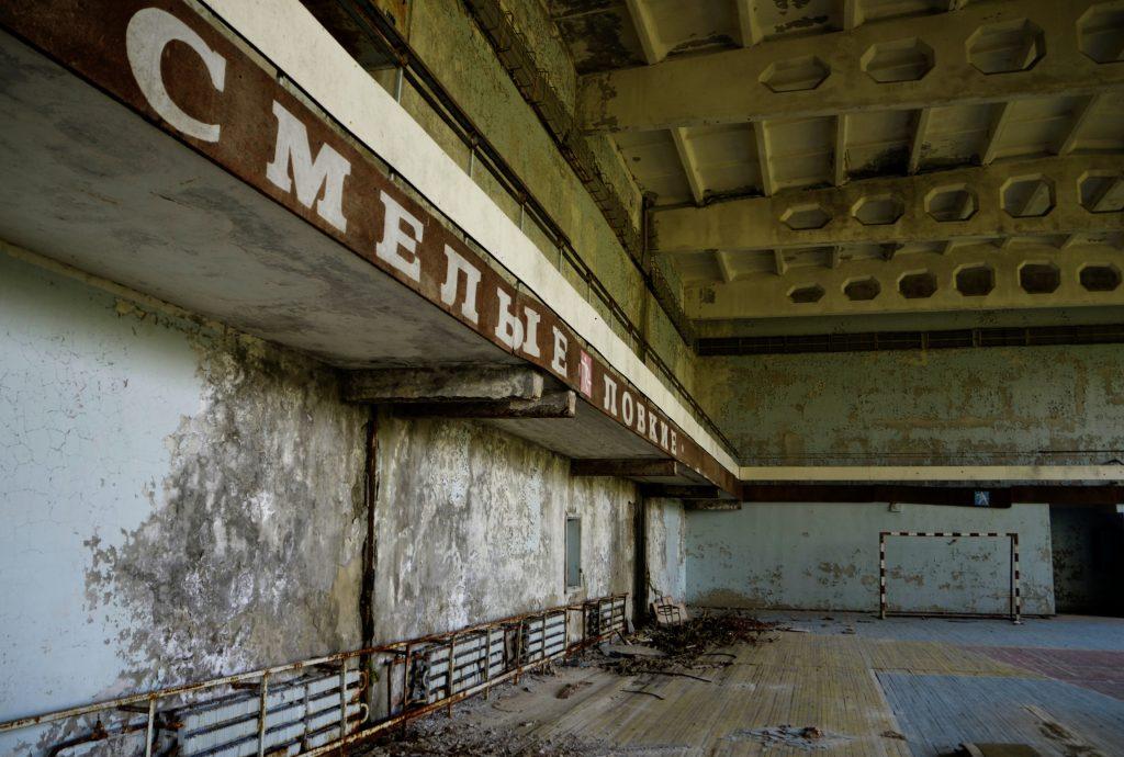 Palestra abbandonata di Pripyat.