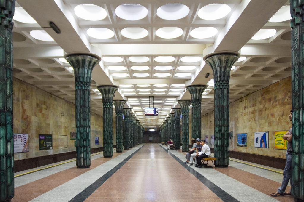 Stazione di Gafur Gulom, Tashkent