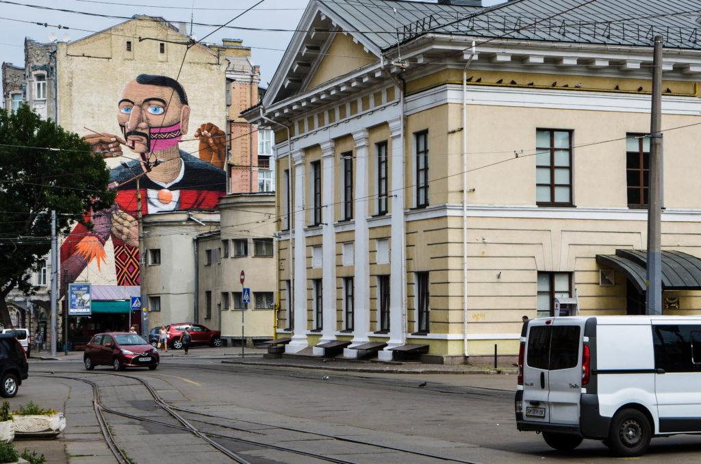 Kiev Street Art: Nunca