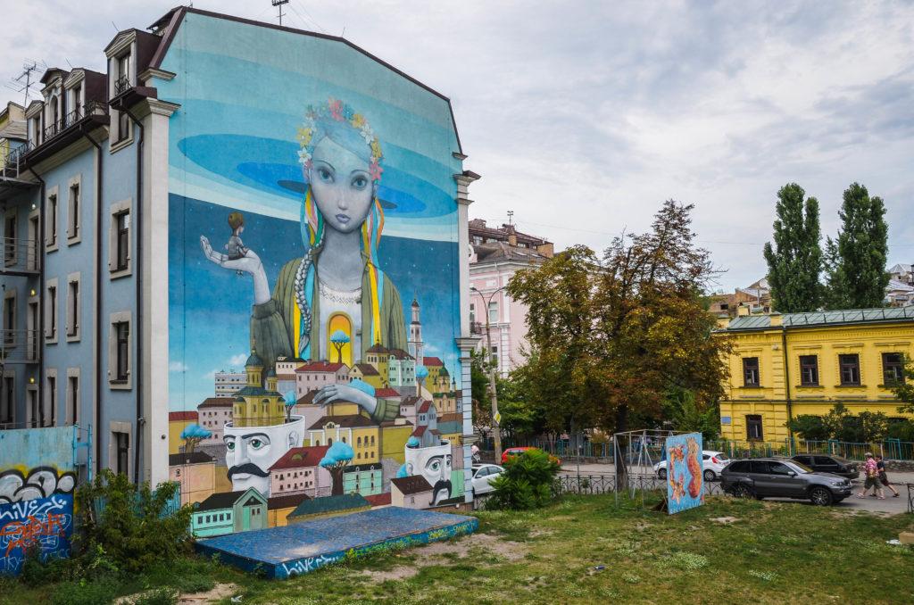 Street Art Kiev: Seth & Kislow