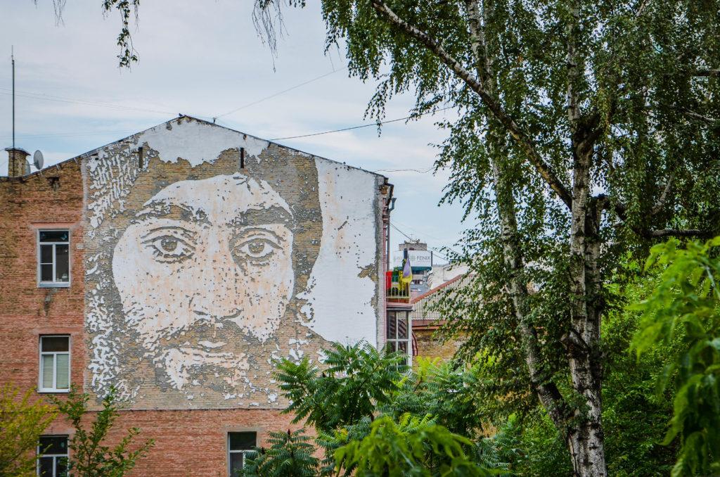 Kiev Street Art: Vhils